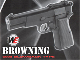 FREE DOWNLOAD - Manual for WE Browning Hi-Power Airsoft Gas Blowback