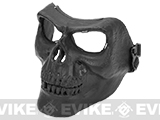 Matrix Cacique Plastic Skull Face Shield - (Black)