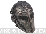 "Pre-Order Estimated Arrival: 05/2013 --- Evike.com R-Custom Fiberglass Wire Mesh ""Templar"" Mask - Black"