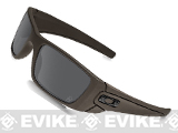 Oakley SI x Daniel Defense Fuel Cell - Brown Cerakote w/ Warm Brown Lenses