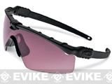 Oakley SI Ballistic M Frame 3.0 Strike Shooting Glasses (Color: Matte Black / Prizm TR22)