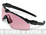 Oakley SI Ballistic M Frame 3.0 Strike Shooting Glasses (Color: Matte Black / Prizm TR45)