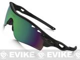 Oakley RadarLock™ Path™ PRIZM™ Water Array Sunglasses