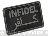 Hazard 4 Infidel Rubber Hook and Loop PVC Morale Patch (Color: Black)
