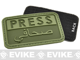 Hazard 4 PRESS Rubber Hook and Loop Patch (Color: OD Green)