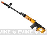 Classic Army Dragunov SVD AEG Sniper Rifle w/ Faux Wood Furniture