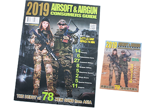 Combat King Airsoft Magazine - 2019 Airsoft Buyers Guide