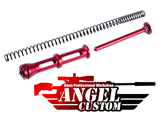 Angel Custom Advanced Precision Airsoft PSS10 VSR10 MB03 MB07 MB09 MB10 500 FPS SP150 Tune Up Kit