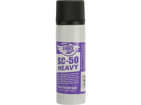 Angel Custom Silicone Oil Spray Airsoft Parts Lubricant 50mL Bottle (Weight: Heavy)