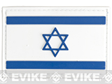 PVC Hook and Loop International Flag Patch (Flag: Israel)