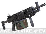 Bone Yard - ARES Full Metal Stoner LMG AMG Airsoft AEG Machine Gun SAW (Store Display, Non-Working Or Refurbished Models)