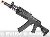 Classic Army SLR105 Tactical Airsoft AEG Rifle