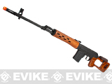 <b>Matrix AK SVD Airsoft AEG Sniper Rifle by CYMA - Metal Receiver / Real Wood</b>