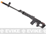 CYMA Full Metal AK Dragunov SVD Airsoft AEG Sniper Rifle - Black