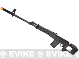 Bone Yard - Echo1 Red Star AK CSR Airsoft AEG Rifle (Store Display, Non-Working Or Refurbished Models)