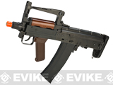 GHK Full Metal Limited Production Hephaestus Custom HTS-14 Airsoft GBB Rifle