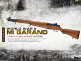 ICS M1 Garand Full Size Airsoft AEG Rifle with Real Wood Stock