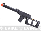 Echo1 IGOR VSS Airsoft AEG Rifle - Black