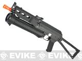 Echo1 Genesis Viktor Full Size Airsoft AEG Sub Machine Gun