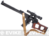 King Arms VSS Vintorez Airsoft AEG Sniper Rifle