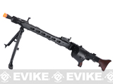 (July 4th EPIC SALE!) Matrix Full Metal MG42 Airsoft AEG Machine Gun w/ Steel Folding Bipod