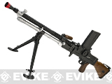 Matrix Full Metal ZV-26 Bren Special Edition Airsoft AEG Machine Gun w/ Folding Bipod