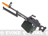 PKM Russian General Purpose Squad Automatic Weapon Airsoft Machine Gun by Matrix / A&K