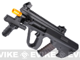 Tokyo Marui AUG Custom High Cycle Airsoft AEG Rifle (Color: Black)