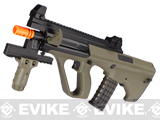 Tokyo Marui AUG Custom High Cycle Airsoft AEG Rifle (Color: Tan)