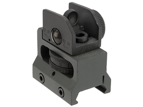 A&K Replacement LR300 Rear Sight