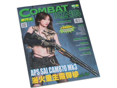 Combat King Airsoft Magazine - No.167 / October 2018