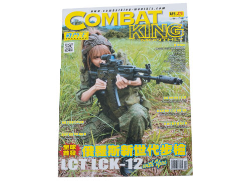 Combat King Airsoft Magazine - No.173 / April 2019