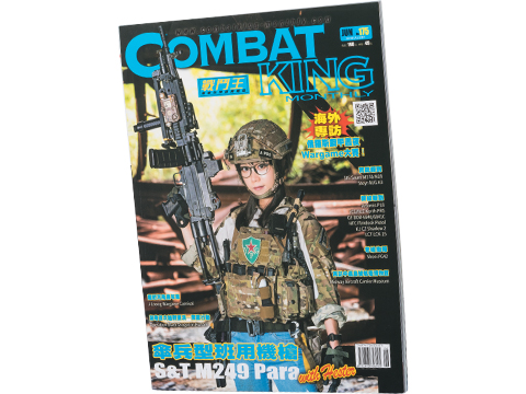 Combat King Airsoft Magazine - No.175 / June 2019