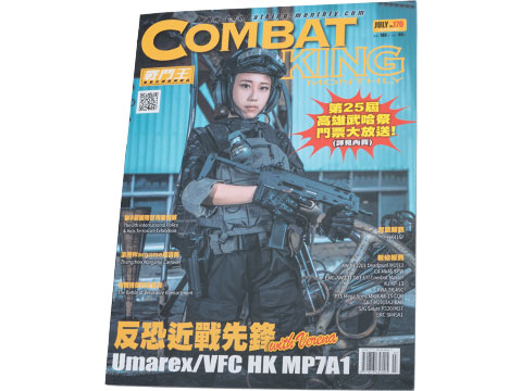 Combat King Airsoft Magazine - No.176 / July 2019