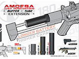 AMOEBA Airsoft AM-ES-M Buffer Tube Extension for AMOEBA AM-016 AEGs