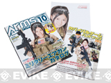 ARMS Japanese Airsoft Magazine - October 2013 Vol. 304