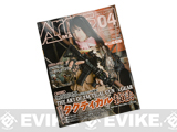ARMS Japanese Airsoft Magazine - April 2014 Vol. 310