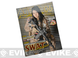 ARMS Japanese Airsoft Magazine - June 2014 Vol. 312