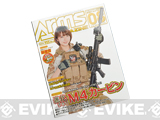 ARMS Japanese Airsoft Magazine - August 2014 Vol. 314