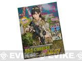 ARMS Japanese Airsoft Magazine - December 2014 Vol. 318