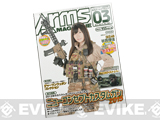 ARMS Japanese Airsoft Magazine - March 2015 Vol. 321