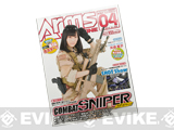 ARMS Japanese Airsoft Magazine - April 2015 Vol. 322
