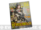 ARMS Japanese Airsoft Magazine - June 2015 Vol. 324