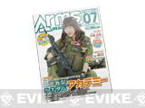 ARMS Japanese Airsoft Magazine - July 2015 Vol. 325