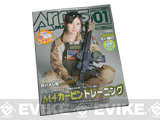 ARMS Japanese Airsoft Magazine - January 2016 Vol. 331