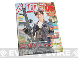 ARMS Japanese Airsoft Magazine - February 2016 Vol. 332