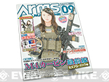 ARMS Japanese Airsoft Magazine - September 2015 Vol. 327