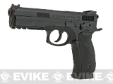 ASG CZ SP-01 Shadow Non-Blowback Co2 4.5mm Airgun (.177 cal Air Gun)