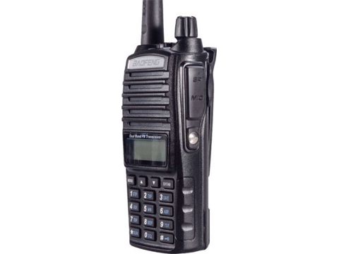 BaoFeng UV-82C Dual-Band Two-Way Ham Radio