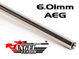<b>Angel Custom G1 Stainless Steel 6.01mm Airsoft AEG Precision Tight Bore Inner Barrel (110mm)</b>